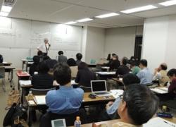 外から見る中国語、内から見る中国語 @ 東京言語研究所 | 新宿区 | 東京都 | 日本